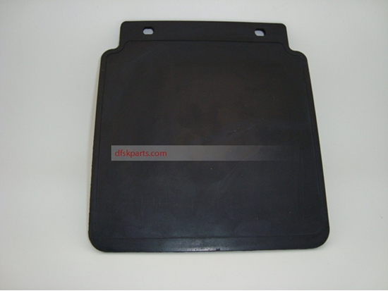 Picture of Rear Mudflap