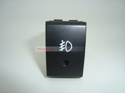 Picture of Front Fog Light Switch