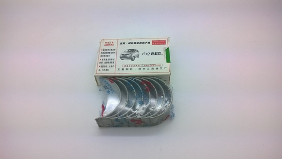 Picture of Crankshaft Big End Shell Bearing Set Standard Size