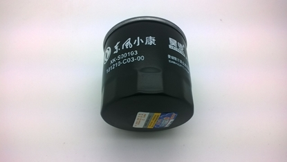 Picture of Oil Filter 1200cc/1500cc Engines