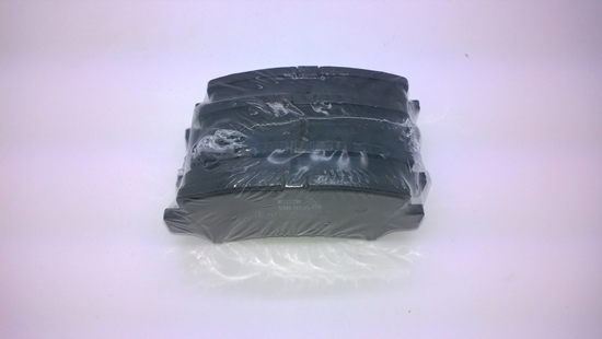 Picture of Front Brake Pads