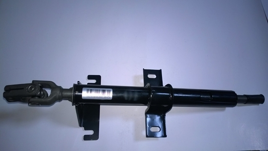 Picture of Non Power Steering Upper Steering Column Assembly