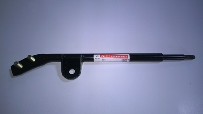 Picture of Left Front Tie Arm