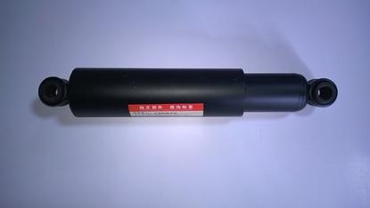 Picture of Rear Suspension Shock Absorber 12mm Upper/Lower Mountings. FITS PRE 61 REGISTRATION PLATE VAN/PICKUP