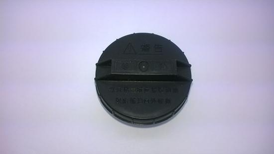 Picture of Petrol Cap, Non Locking