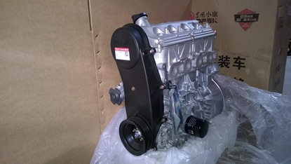 Picture of Engine Assembly 1300cc
