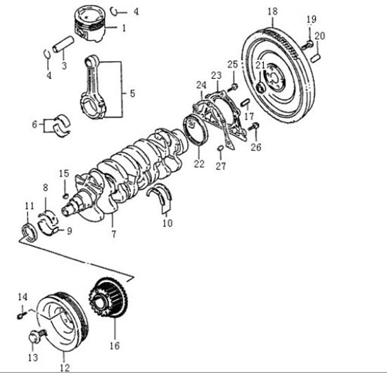 Picture of Engine Flywheel Centre Bearing