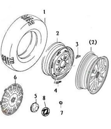 Picture of Alloy Road Wheel (14 Inch)