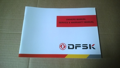 Picture of Owners Manual/Vehicle Service Record