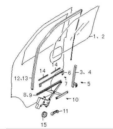 Picture of Front Door Drop Glass Insulator