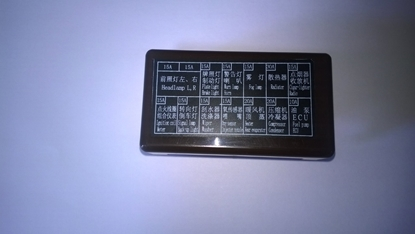 Picture of Fuse Board Cover