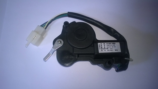 Picture of Front Right Door Central Locking Motor