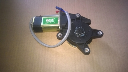 Picture of Window Motor. Front Right