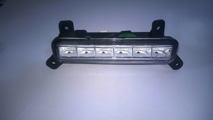 Picture of Right Daytime Running Light
