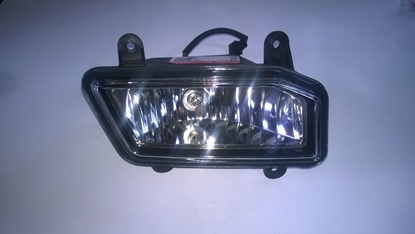 Picture of Right Front Fog Light.