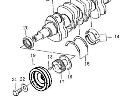 Picture of Crankshaft Auxiliary Drive Pulley 1000cc Engine