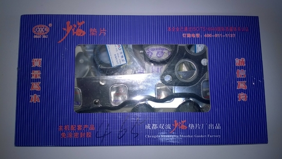 Picture of Engine  Gasket and Seal Set 1000 cc Engine