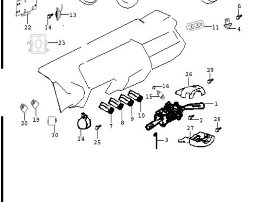 Picture of Steering Column Cover Set (Black)