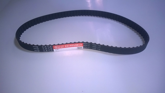 Picture of 1000cc Engine Timing Belt (EQ465i2-30/AF10 Engine Codes 88 Teeth Belt)