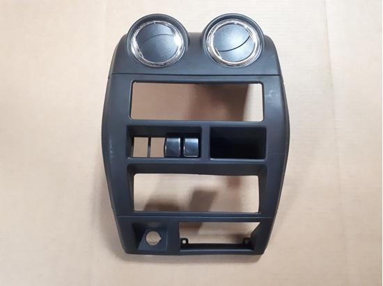 Picture of Centre Console