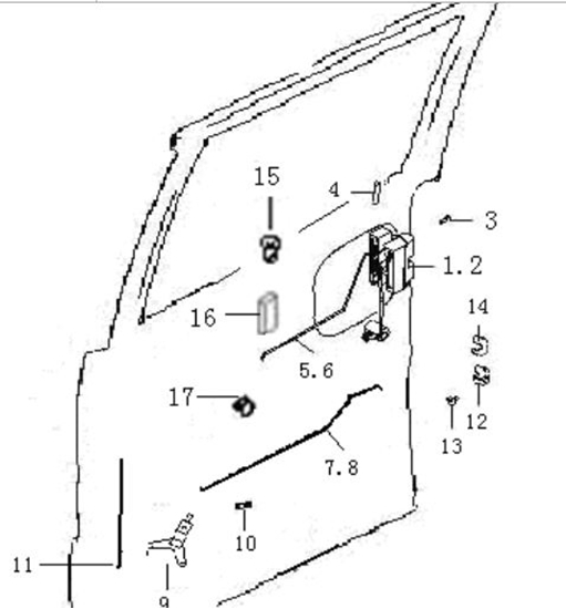 Picture of Rear Left Door Catch/Lock Assembly