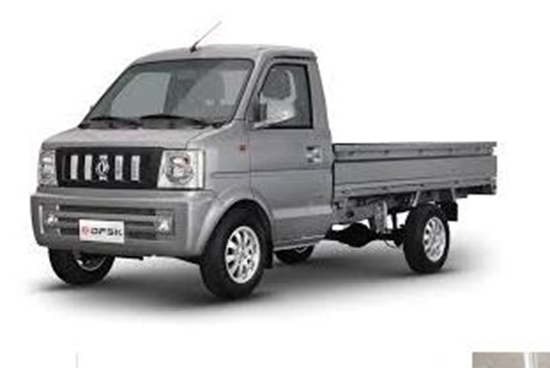 "Picture of Bonnet ""V"" Series Hummer Front Model Only"