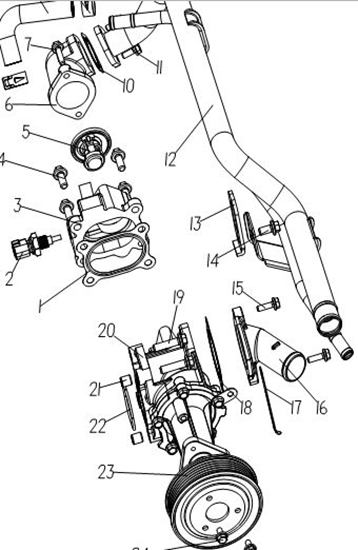 Picture of Waterpump Assembly  1500cc Engine