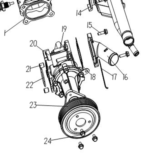 Picture of Water Pump 1500cc Engines
